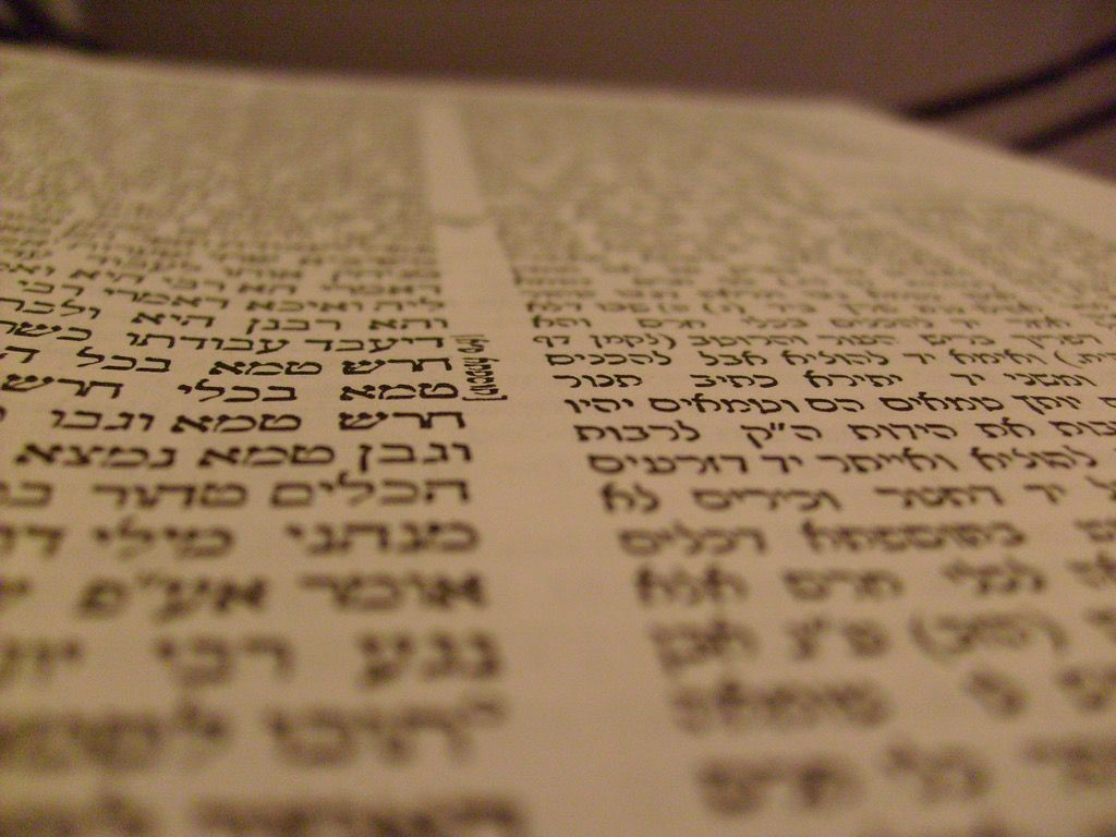 A page from a Talmud.