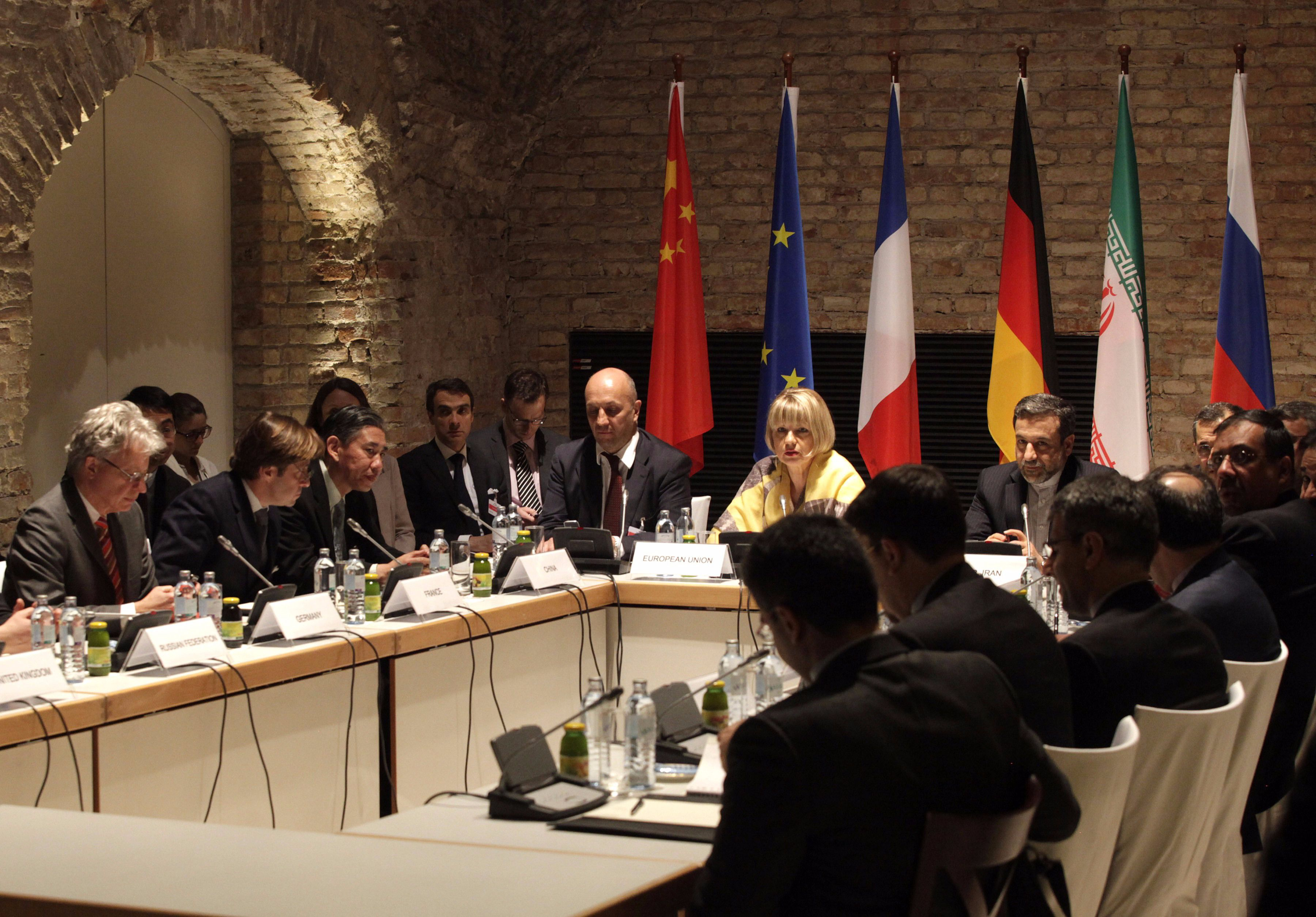 Representatives meet in Vienna to attempt to reach an agreement over Iran's nuclear program.