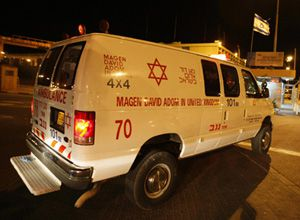 First Responders: Magen David Adom operates ambulances, blood banks and emergency services in Israel.