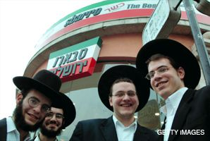 FLIPPED?: American yeshiva bokhers in Jerusalem