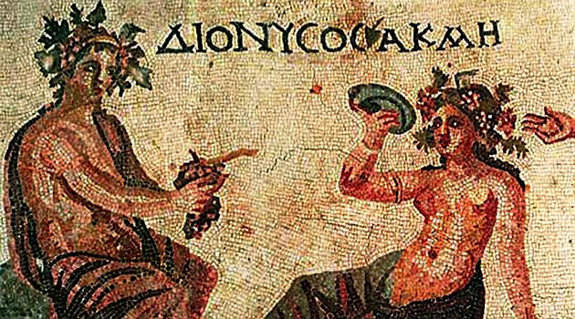 Borrowed Wine: Greeks adapted the Semitic word for wine, calling it 'oinos.'