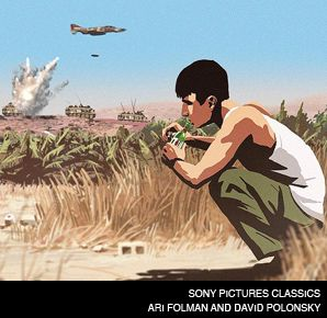 DRAMA: ?Waltz With Bashir? will be Israel?s submission for the foreign language category at the 2009 Oscar?s.