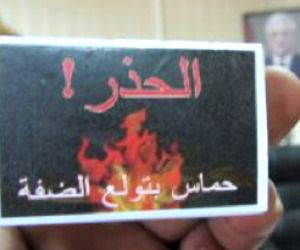 Incendiary: A matchbox bears the slogan 'Warning, Hamas is inflaming the West Bank.'