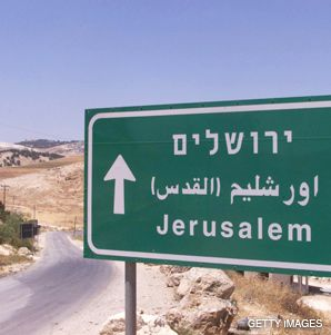 SIGN OF TROUBLE: Led by the deputy speaker of the Knesset, right-wing Israeli lawmakers are pushing to rescind Arabic?s status as an official state language.