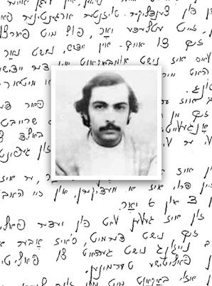 Disappeared: A researcher at the National SEcurity Archive recently uncovered a 1979 letter written in Yiddish by an Argentine man whose son disappeared two years earlier, under the repressive rule of the country's military dictatorship.