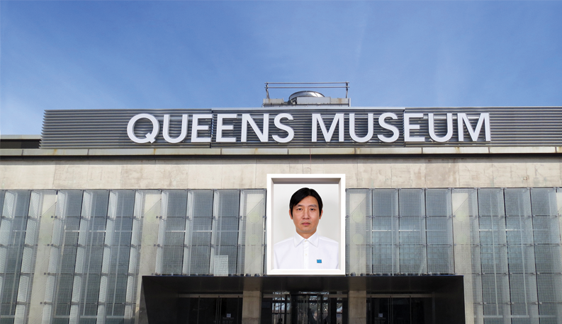 Queens Museum Reinstates Israel Event After Outcry