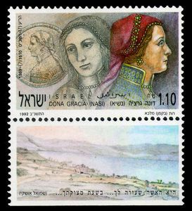 Israel?s Dona Gracia postage stamp.