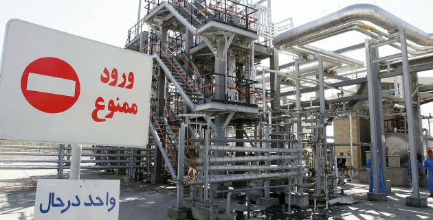 Iran?s Heavy Water Reactor at Arak