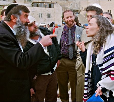 The great Jewish debate