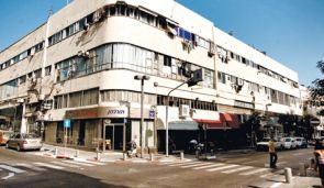 The Hator building at the corner of Wolfson and Herzl streets in Tel Aviv, complete with its big city arcade.