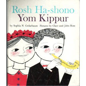 The cover of the 1961 book ?Rosh Ha-shono Yom Kippur?