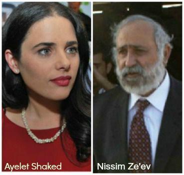 Ayelet Shaked, Nissim Ze'ev