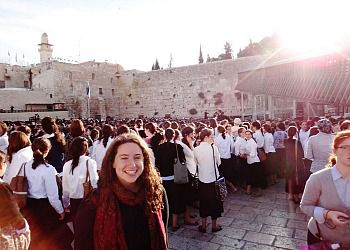 Jennifer Maggin at the Kotel on May 10, 2013.