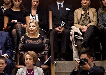 Israeli Prime Minister Benjamin Netanyahu?s wife Sara Netanyahu attends the swearing-in ceremony of the 19th Knesset.