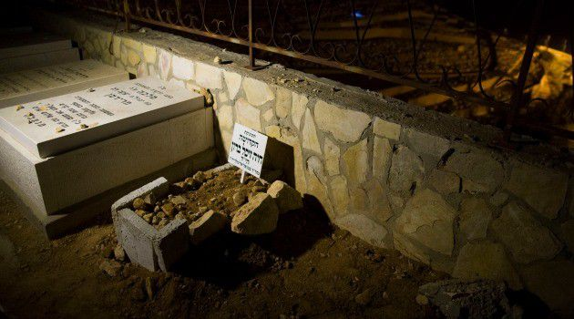Beloved Child: The grave of Chaya Zissel Braun, the infant who was killed in the Jerusalem terrorist attack.