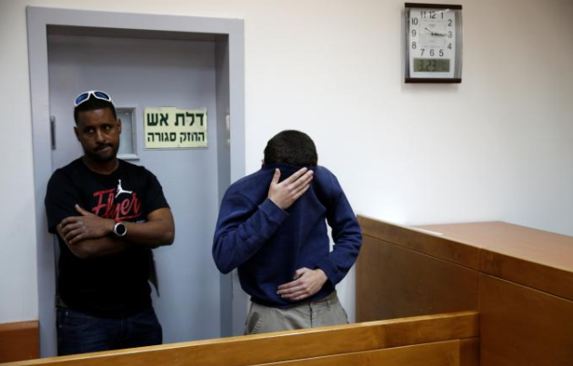 Bomb threat suspect in Israel offered services on dark web: USA authorities