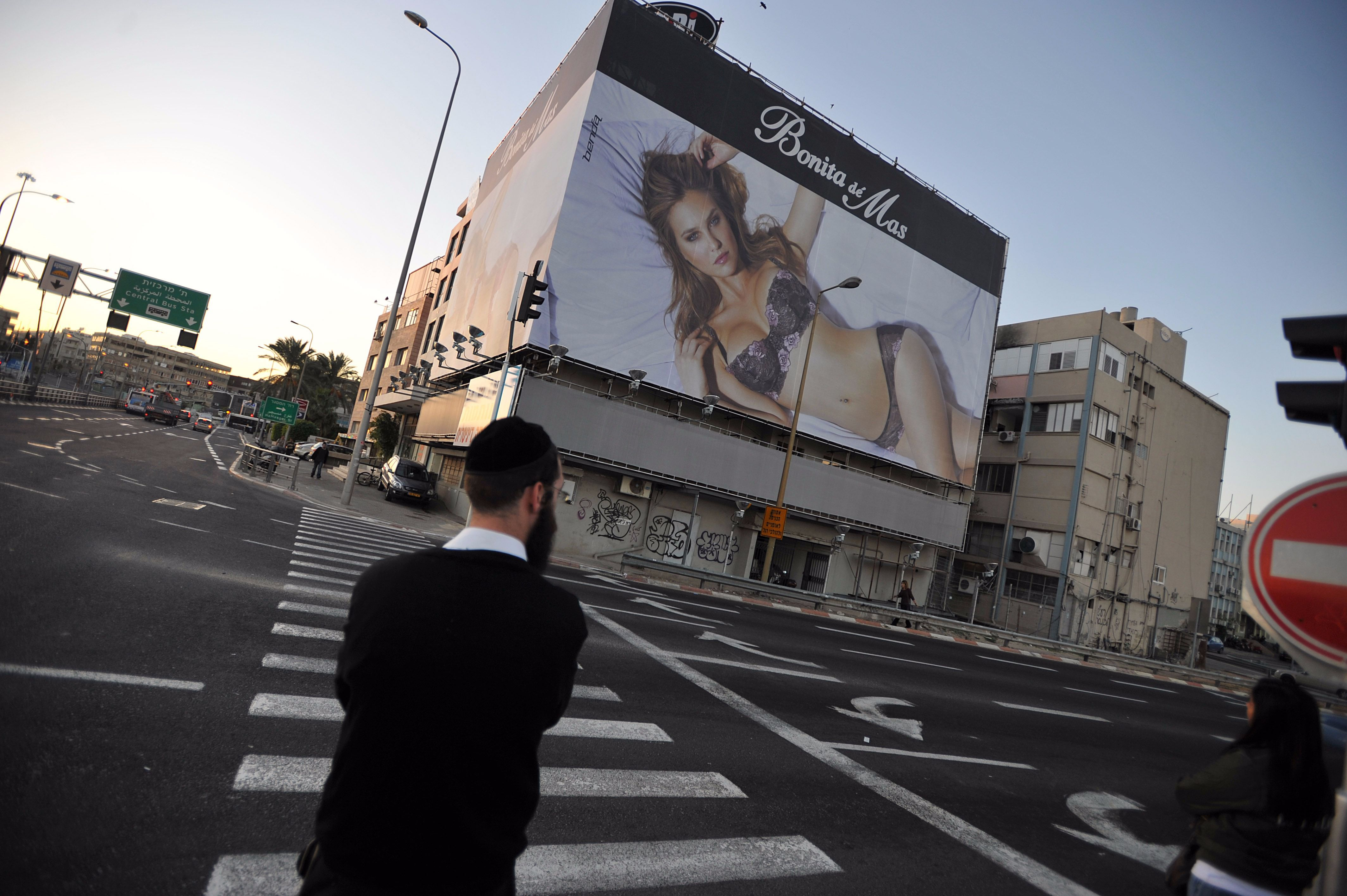 A Bar Refaeli billboard in Tel Aviv.