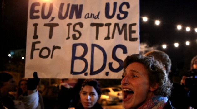 A pro-BDS demonstration in Jerusalem in 2009.