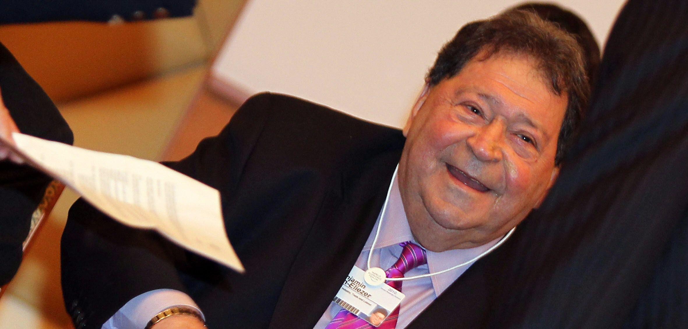 Benjamin Ben-Eliezer