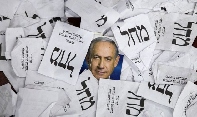 Bibi's Win: All his cards were left on the table.