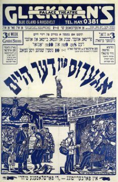 ?Greetings from Home,? by Sam Auerbach and Heshel Shorr, (1926). Poster designed by Leib Kadison. Courtesy of American Jewish Historical Society, Kanof American Yiddish Theater Poster Collection (Reproduction).