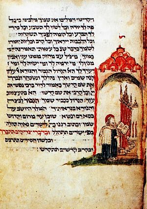 Florsheim Haggadah, c. 1465. Tall Torah Ark. Photo: Jewish Art, vol. 23-24.