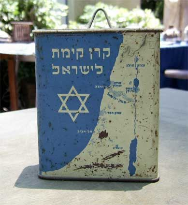 JNF box, collection of Avraham Goren.