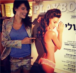 Natalie Dadon with the first Israeli Playboy cover.