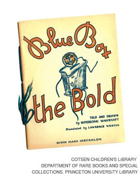 THE HEROIC DANCING BLUE BOX: Blue Box, The Bold, circa 1930.