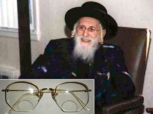 GOOD VISION: The late rabbi's glasses are for sale on eBay.