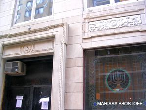 shul shuffle: At the center of the real estate dispute is the building at 3 West 16th Street, which two synagogues had hoped to call home.