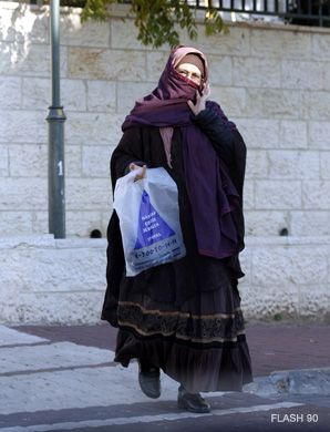 Modesty: Some ultra-Orthodox women in Israel are wearing burqas.
