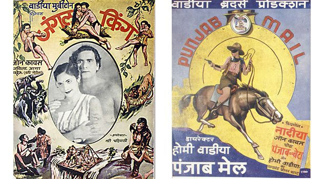 Treasure Trove: Above, Esther 'Pramila' Abraham in 'Jungle King' (1939). Below, 'Punjab Mail' (1939), another film poster in the archive.