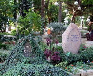 Precious Stones: With most burials in Israel conducted under Orthodox auspices, plots at private secular cemeteries, such as this one at Kibbutz Einat, typically cost $6,500. Recently, however, Jerusalem's ultra-Orthodox mayor announced that the capital will soon have its first secular cemetery.