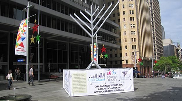 ** Downtown Sydney Menorah erected in honor of the terror victims **