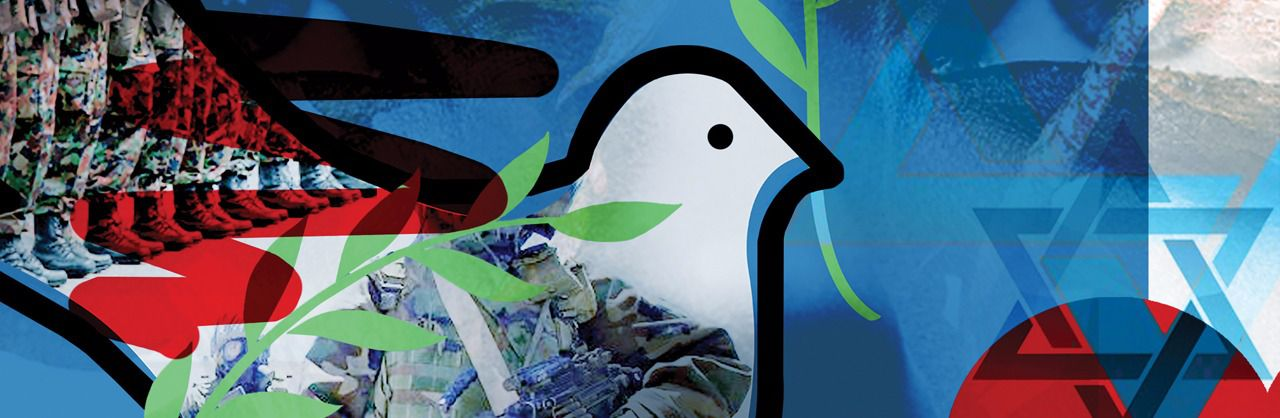 """In my illustration,""""Two Doves,"""" joy and sadness are fighting as Israel struggles for liberty, peace, and love.The antagonism between weapons and doves is a reality for Israel, the love of the land and the protection of Jewish lives."""