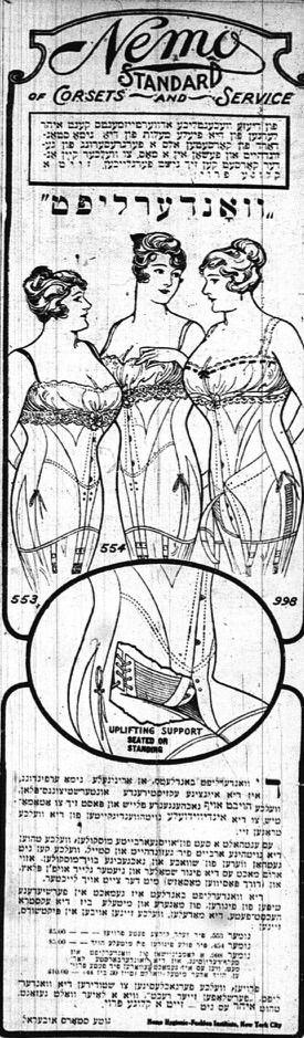 Wonderlift corset ad, 1917.