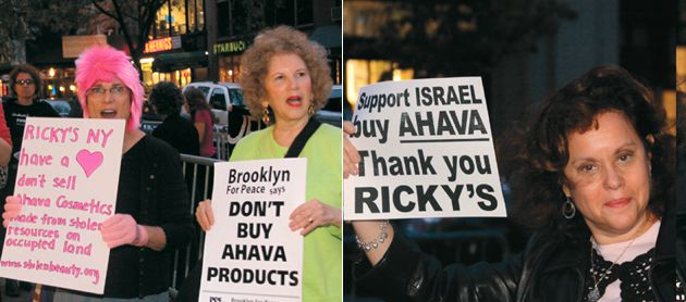 Protest/Counter-Protest Demonstrators rally outside Ricky?s NYC in Brooklyn Heights on October 26. At left, activists hold signs supporting a boycott of Ahava. At right, an opponent of the boycott.