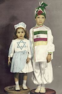 Tehran 1964: Leora and David Nissan dressed in their Purim costumes.