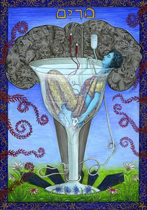 Miriam in her Cups: The Cup of Miriam at the Seder table is intended to honor Moses? sister for her part in the Exodus.