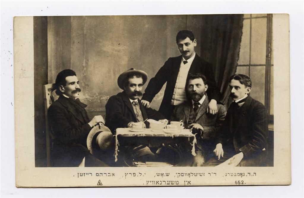 Delegates at the Czernowitz Conference, 1908. From left: H.D. Nomberg, Haim Zhitlovsky, Shalom Asch, I.L. Peretz, A. Reisen.