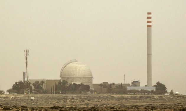 Secret Place: Israel's nuclear reaction in Dimona, photographed in 2014.