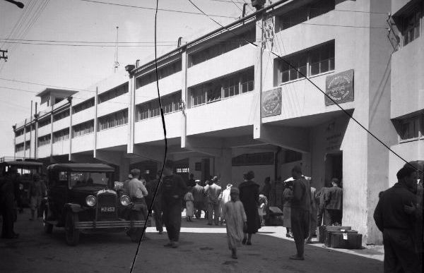 The passenger terminal building in 1933.