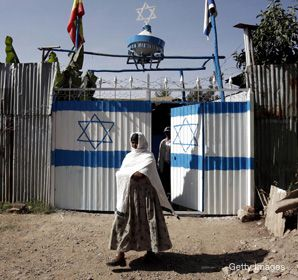 OUT OF AFRICA: The American Jewish Distribution Committee is planning to shutter its famed clinic in Addis Ababa, leaving in limbo the fate of several thousand Falash Mura still living and praying in the Ethiopian capital