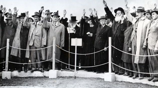 Rabbinical Protest: A group of prominent Jerusalem Jewish rabbis and political leaders took an oath in front of Theodor Herzl?s tomb to protest the internationalisation of Jerusalem.