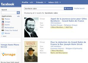 BY THE BOOK: The contest for France?s next chief rabbi has found its way onto the social networking site Facebook.