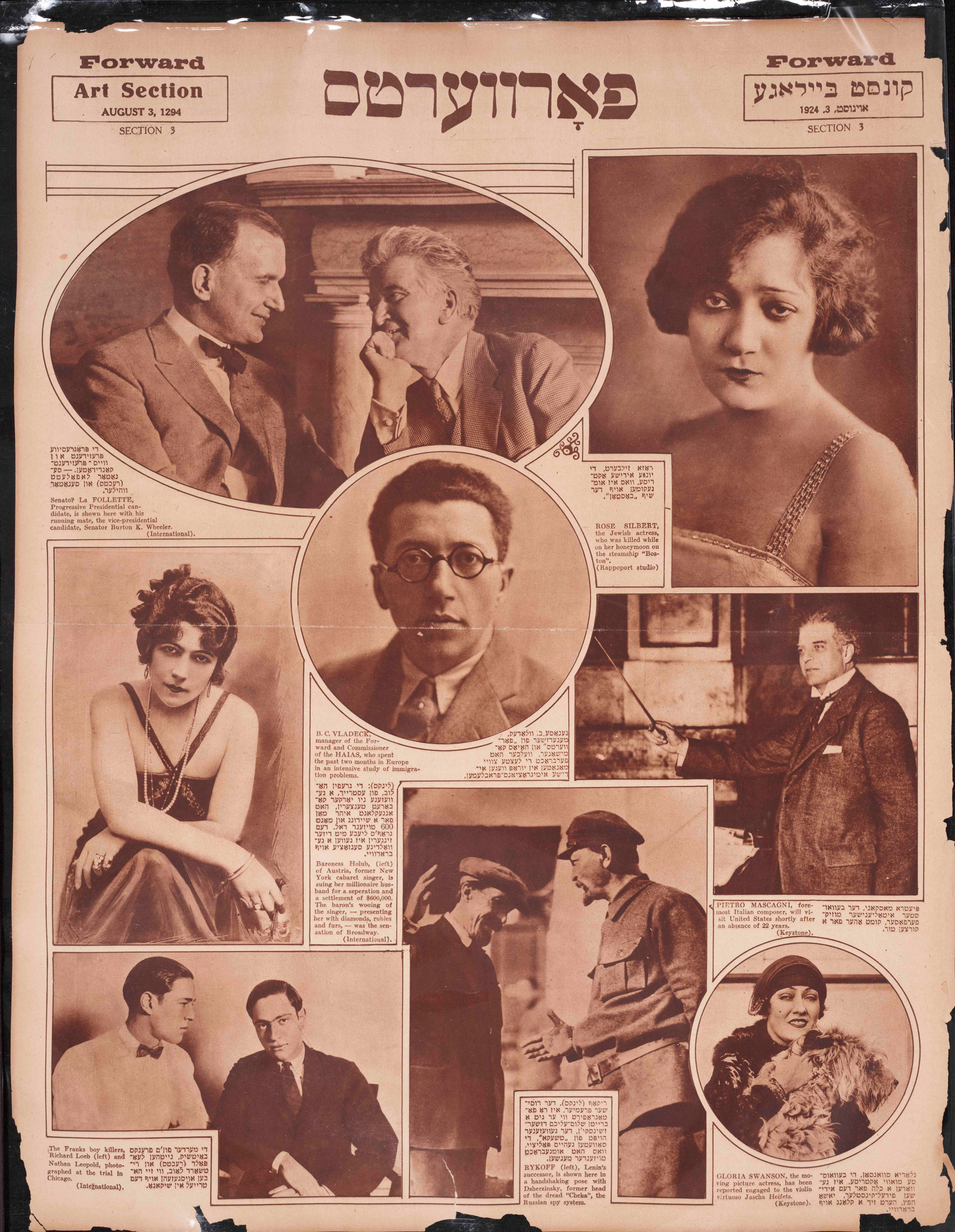 Senators, Steamships, Gloria Swanson and So Much More: The cover of the August 3, 1924, Art Section provides a glimpse of the American Jewish life covered by the Forverts.