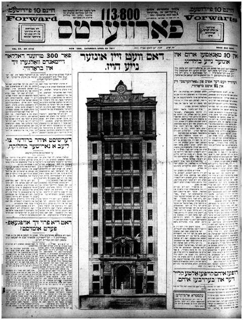 Extra, Extra: Cahan saw the completion of the building as page one news.