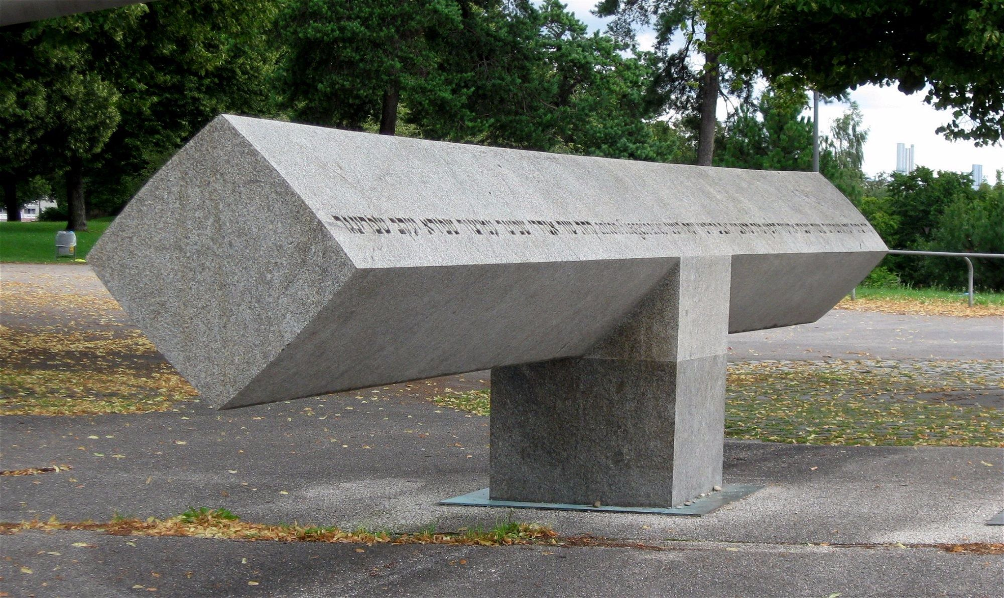 A Memorial for the victims of the terror attacks at the Olympic Games in Munich in 1972.