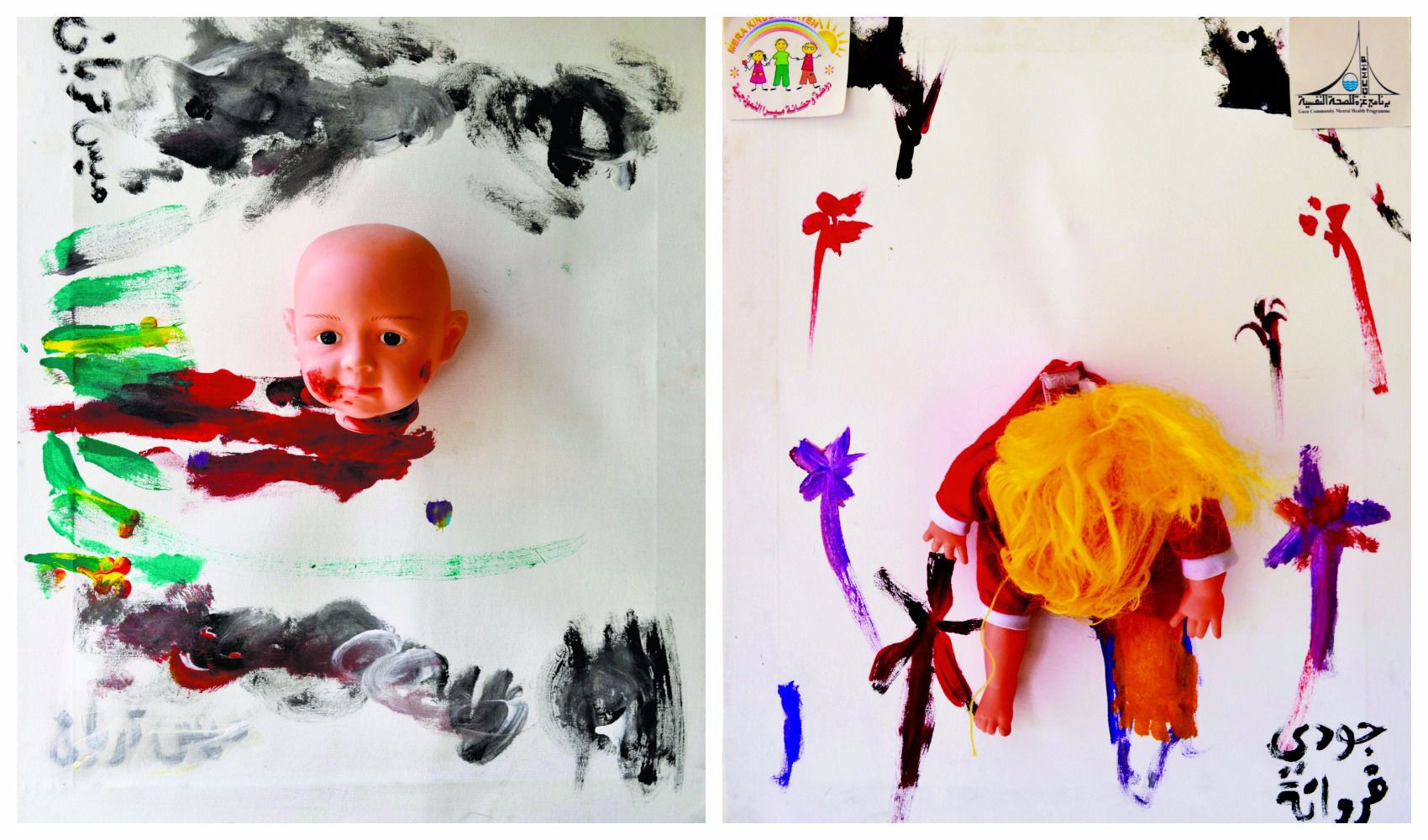 Healing: Posters made by children using toys salvaged from their homes in the 2014 war, now on display at a mental health clinic in Gaza City.